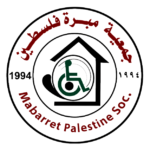 Mabarret Palestine Society for Caring